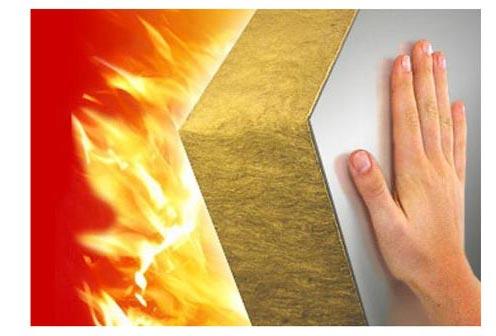 Огнестойкость здания